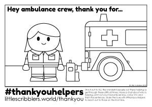 Thank You Ambulance Printable